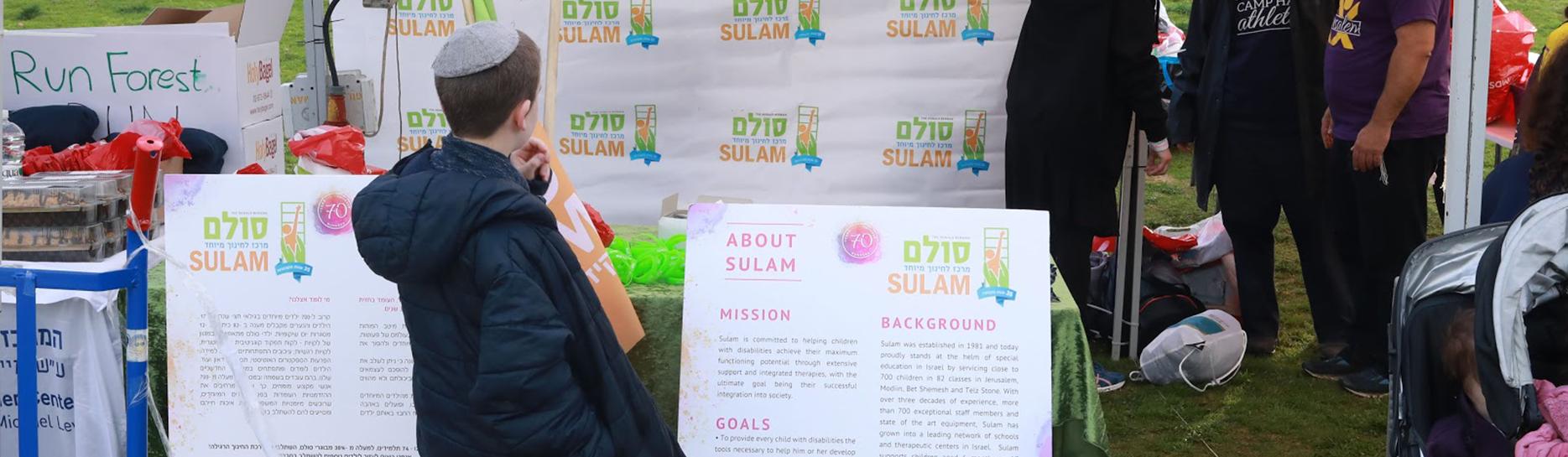 ערב פסטה כהכנה למרתון ירושלים 2019