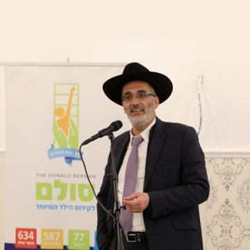 """סגן ראש עיריית ירושלים הרב צבי כהן: """"סולם"""" הוא הבית של הילדים המיוחדים"""